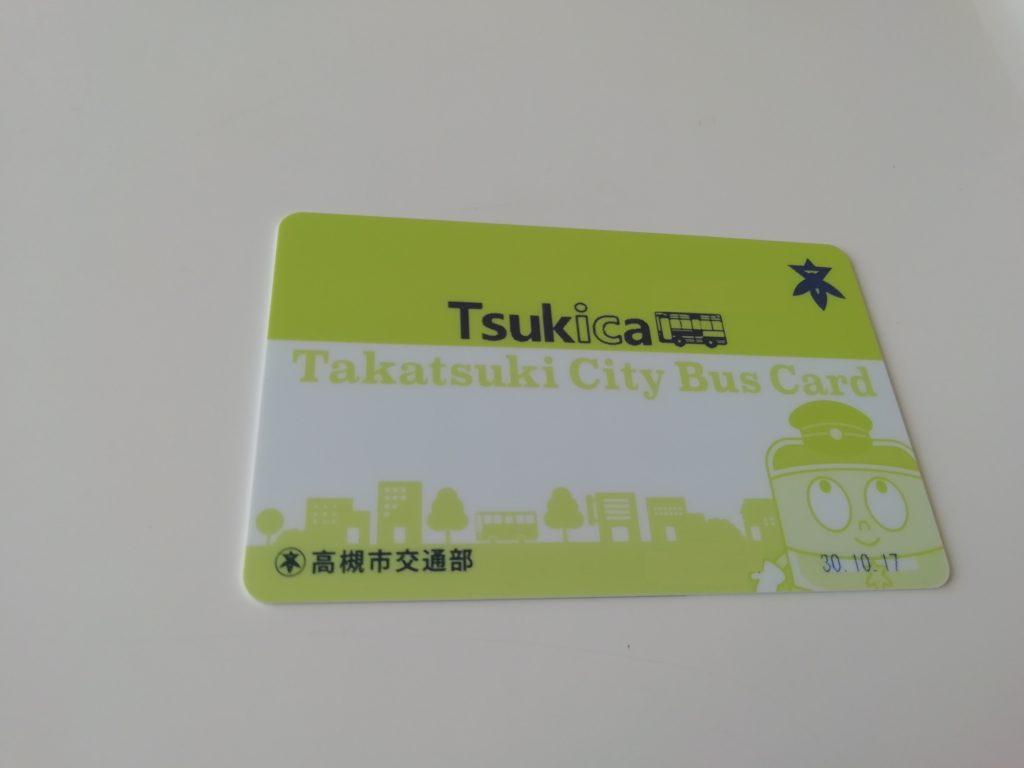 高槻市バスのICカード Tsukica