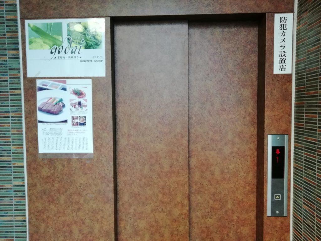 godai(ゴダイ)のエレベーター
