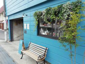 park-o-cafe 店構え