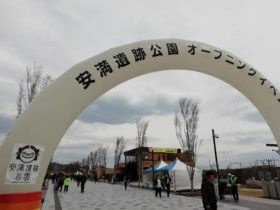 安満遺跡公園オープニングイベント入口
